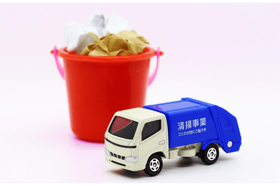 一般廃棄物収集運搬許可は確認しなくてもいいの?