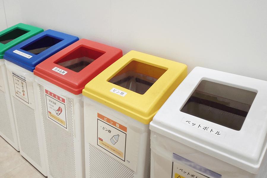 ゴミ分別のルールを確認